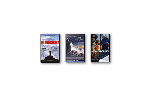 image-box-products-page-dvd-package
